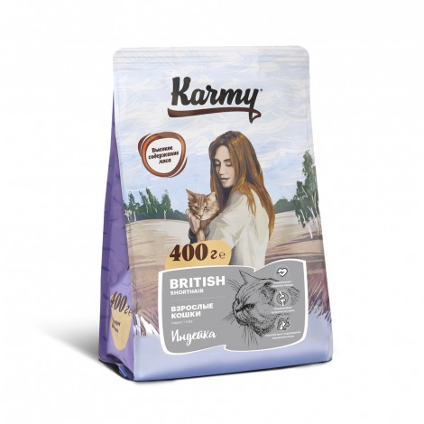 Karmy British Shorthair Adult Индейка 400г