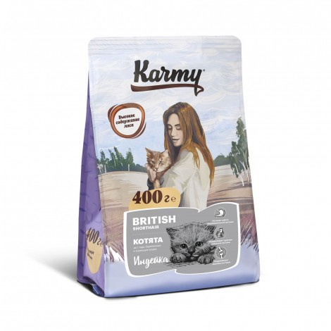 Karmy British Shorthair Kitten Индейка 400г
