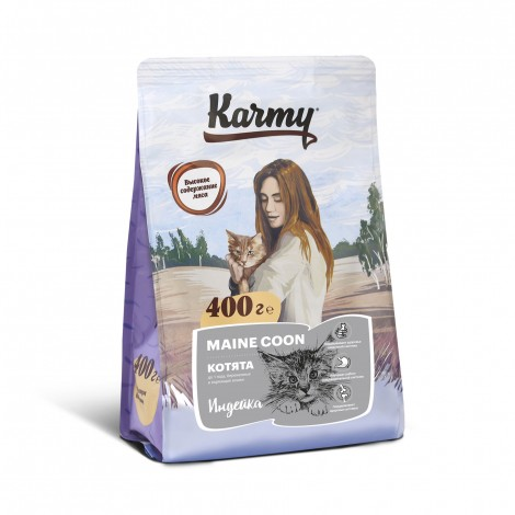 Karmy Main Coon Kitten Индейка 400г